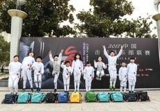 2017年金牛国际官网下载俱乐部联赛昆山站落幕