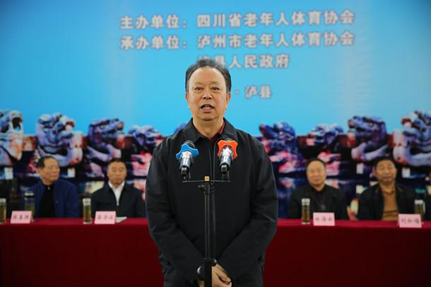 四川省第三十一届老年门球比赛在泸州市泸县隆重举行