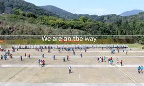 2017年全国射箭冠军赛宣传片