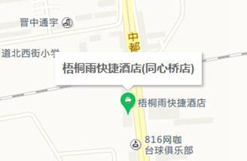 太原火车站/太原南站/太原飞机场乘901路(主)万客隆家私城下车步行即