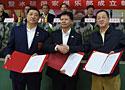 中国冰球国家俱乐部成立