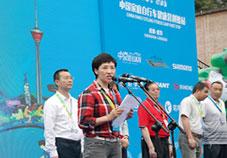 中国家庭自行车健康营创始站在成都启动