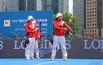 上海世界杯反曲弓决赛