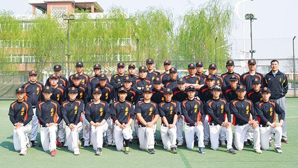 北控牵手北京猛虎 中国棒球职业化迈出重要一步