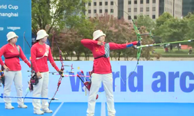上海射箭世界杯闭幕中国女团摘铜