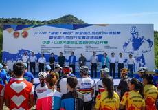 全国山地自行车赛 5位业余选手进全运