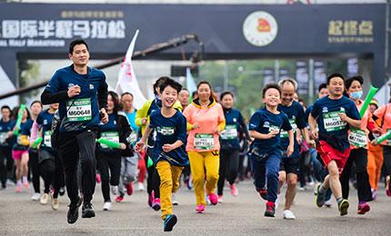 用好马拉松国际语言 打造中国体育世界IP