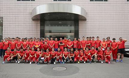 伦敦世锦赛动员会召开 中国田径队目标争金