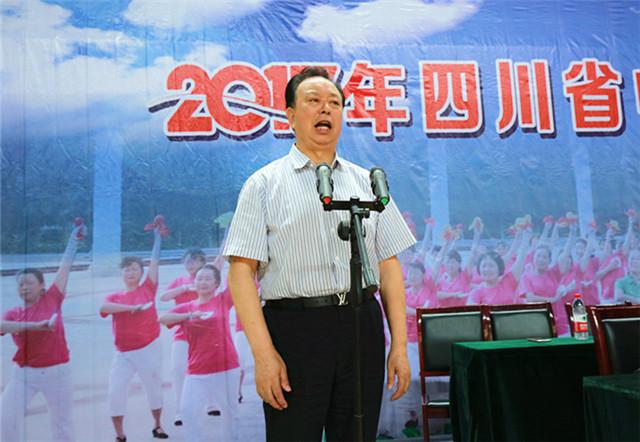 2017年四川省中老年人健身球操比赛在广元市举行