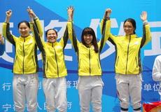 2017年全国击剑锦标赛第四日集锦