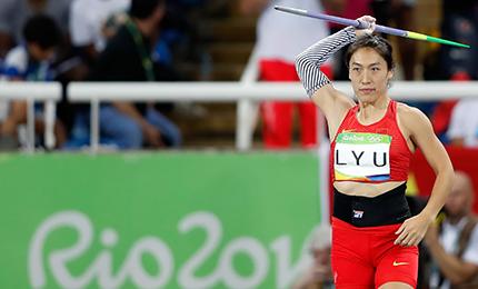吕会会世锦赛标枪预赛第一投打破亚洲纪录