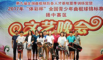 全国曲棍球训练营女子U15组举行 规模创下新高