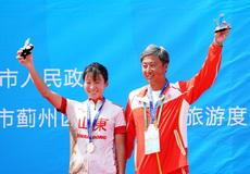 云南、甘肃分获全运会自行车山地越野赛金牌