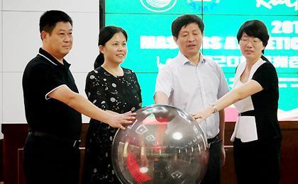 第20届亚洲老将田径锦标赛9月底将在如皋举行