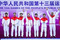 全运蹦床男子团体上海队夺冠