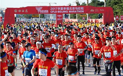 2017北京马拉松鸣枪 非洲选手双冠中国亚洲第一