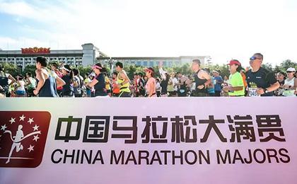 中国马拉松大满贯揭幕站 李子成何引丽拔得头筹