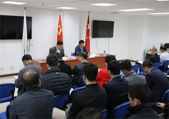 中国足球协会召开全体大会 传达体育总局学习十九大精神干部大会主要内容