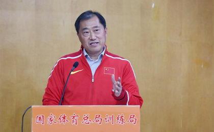 备战东京奥运会竞走项目冬训动员大会召开