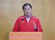 备战东京竞走项目冬训动员大会