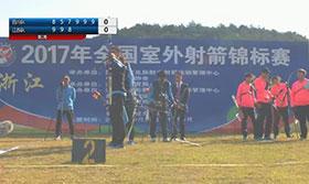 男子团体铜牌决赛