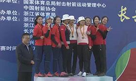 女子团体颁奖仪式