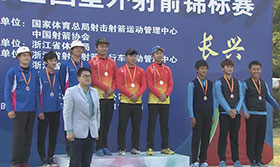 2017全国室外射箭锦标赛男