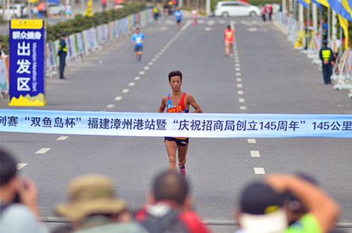 """中国山地马拉松系列赛""""双鱼岛杯""""漳州港站开跑"""