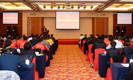 田径项目训练竞赛工作研讨会在京召开