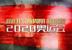 2017中国田径