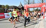 【组图】2018全国新年登高健身大会在浙江举行