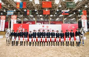 备战东京奥运 中国马术奥运之队成立仪式在京举行