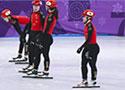 女子3000米接力:中国队晋级决赛