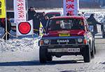 [组图]-第十五届中国漠河国际冰雪汽车越野赛北极村开赛