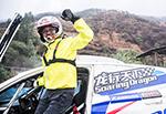 [組圖]-2018東川泥石流越野賽圓滿落幕 陳峰奪冠