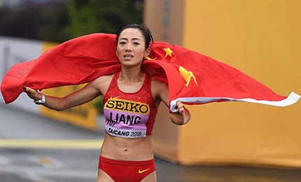 竞走团体世锦赛 梁瑞破女子50公里竞走世界纪录