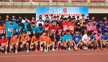 中国手球运动学院进行首期青少年后备人才选拔