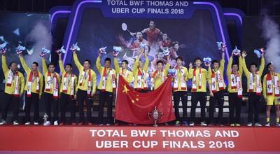 中国队3-1战胜日本队 时隔6年再捧汤姆斯杯