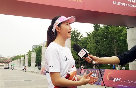 '全球跑步日'活动(北京站)在奥体中心举行