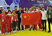 亚洲金牛国际官网下载锦标赛-jinniu金牛国际app女子佩剑队摘得团体赛金牌