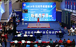 2018超霸赛在宁波举行
