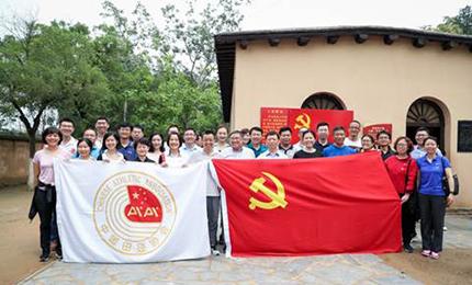 追寻红色足迹――中心赴西柏坡开展主题党日活动