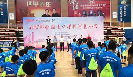 2018年中国青少年拔河夏令营顺利开营