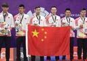 亚运会中国男团夺冠