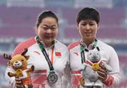 亚运首日:中国队收获1金2银2铜