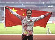 亞運第五日:中國隊獲2金3銀3銅