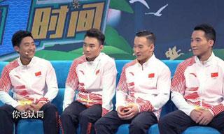 [第一时间]中国体操男团:本届表现配得上高分