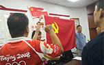 全国举重冠军赛成立临时党支部 积极开展党员活动