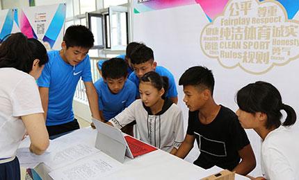 中国田径协会举办反兴奋剂拓展教育活动