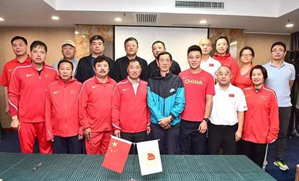 田径项目国家队教练员签约仪式在山西太原举行